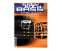 Voggenreiter Book&CD Easy Rock Bass