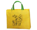 Music Carry Bag-Wide Gold w/Notes